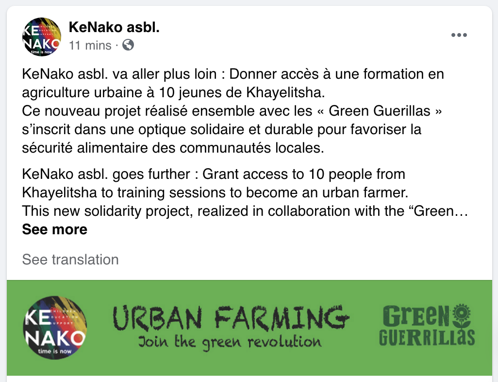 KeNako Urban farming project